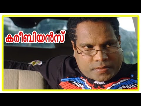 Careebeyans Movie Scenes | Siddique inquire Anand's brother | Kalabhavan Mani