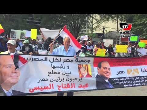 وقفة احتجاجية ضد قطر أمام مقر الأمم المتحدة بـ«نيويورك»  - 23:21-2017 / 9 / 19