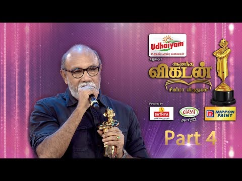 Ananda Vikatan Cinema Awards 2017 | Part 4
