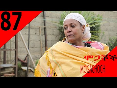 Watch Mogachoch Drama  Season 04 latest  Episode 87 - Part 87