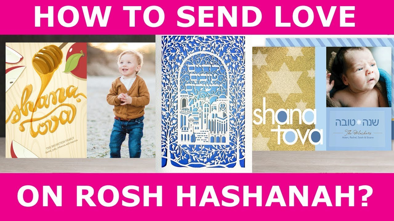 Send love this rosh hashanah personalized greeting cards youtube send love this rosh hashanah personalized greeting cards m4hsunfo