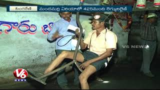 Singareni collieries management regularizes services of 2718 workers | v6 news