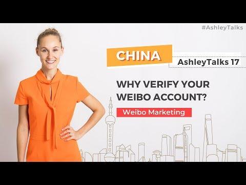 Why Verify Your Weibo Account - Ashley Talks 17