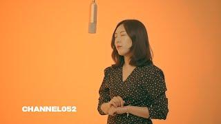 [052LIVE] 박혜지 '이하이 - 한숨'