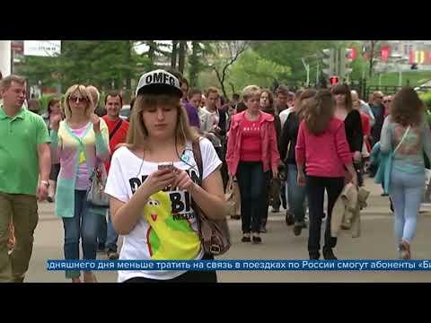 «Большая четверка» мобильных операторов назвала даты отмены роуминга в России