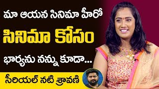 Serial Actress Sravani About her Husband | Naresh Roy Interviews | Mr Venkat TV