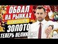 Прогноз по рынку форекс на 24.03 от Тимура Асланова