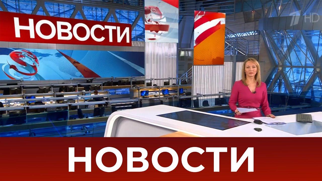 Выпуск новостей в 12:00 от 02.11.2020 MyTub.uz