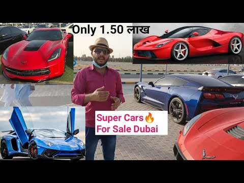 Super Cars For Sale in UAE Dubai  SuperCars of Dubai 2021 A day of Car Spotting Abandoned SuperCars