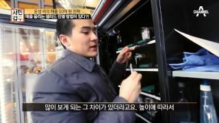 매출 올리는 샐러드 진열 방법 大 공개! 샐러드 자판기…