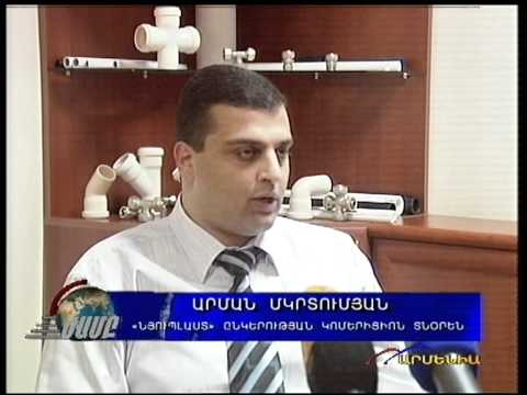Arman Mkrtumyan - Armenia TV- NEW PLAST-Gortsarar