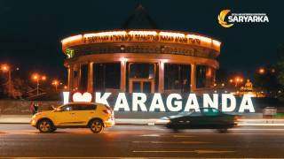 Karaganda Region Territory of big opportunities
