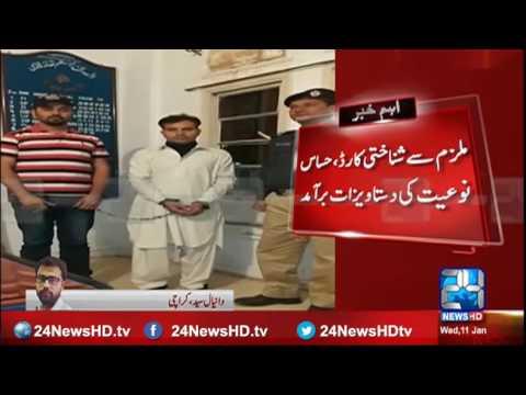 Fake employee of NADRA arrested from Karachi