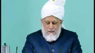 Friday Sermon: 29th January 2010 - Part 6 (Urdu)