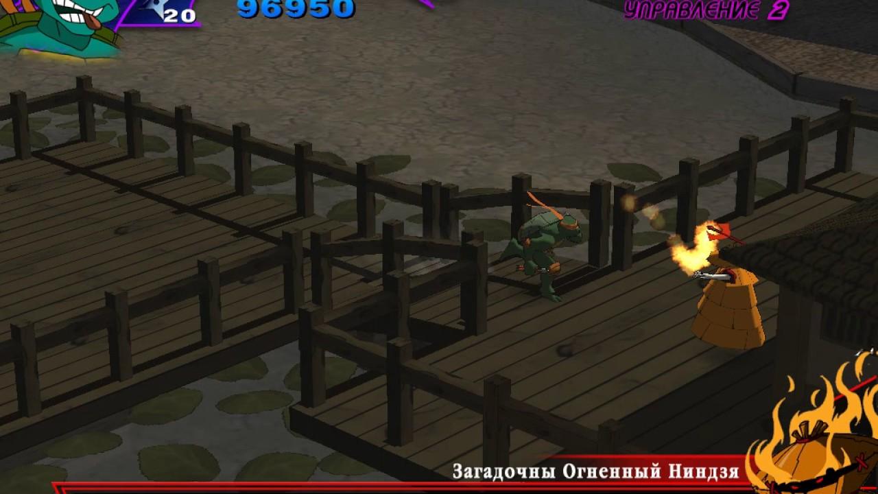 Игра черепашки ниндзя 2003 сохранение в игры в tmnt черепашки ниндзя