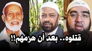 اغتيال الشيخ يوسف ابن الداعية أحمد ديدات!!