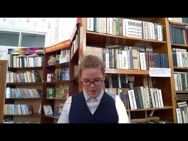 Изображение предпросмотра прочтения – АринаБашарымова читает отрывок изпроизведения «Обломов» И.А.Гончарова