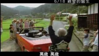 日本劇情片榮獲日本藍絲帶獎最佳男配角、導演大獎日期08/21 (六) 14:30 ...