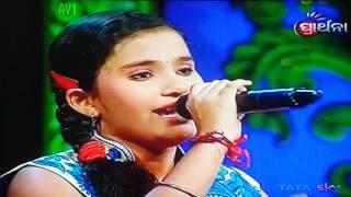 Bhuja tale mote rakha mahabahu/debanshi dash/prathama swara/prarthana channel/odia devotional