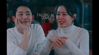 Joon Hee Jin Ah Falling in love Pretty Noona Who Buys Me Food 밥 잘 사주는 예쁜 누나