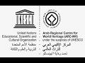 الأغنية العربية الوحيدة التي تعتبر تراث عالمي و التي غناها المئات من الفنانين من أكثر من 150 جنسية
