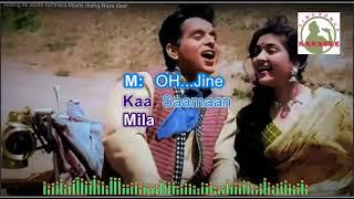 maang ke saath tumarah Hindi karaoke for Male singers