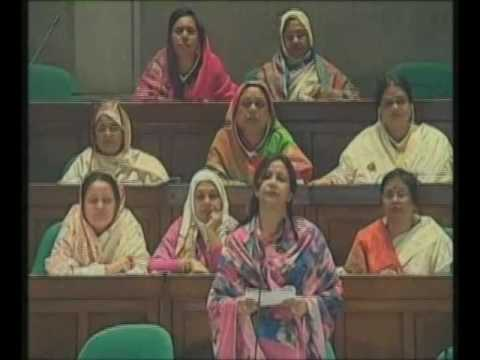 Speech of Tarana Halim MP, 29-01-2017, National Parliament