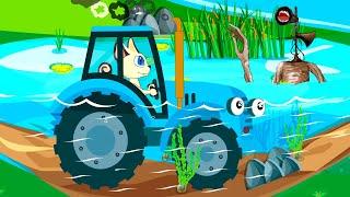 Синий трактор котенок и волшебный гараж НОВОЕ болото мультик песенка для детей про машинки
