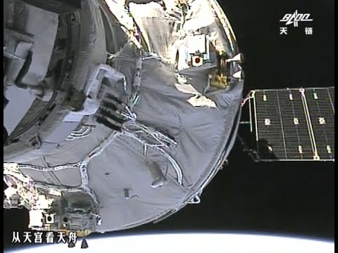 Tianzhou-1 Cargo Spacecraft Docks with Tiangong-2 Space Lab