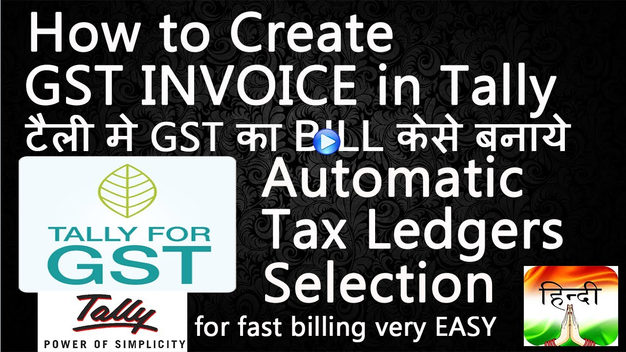 Tally Erp9 6 0 1 म Gst Bill Gst Invoice Format In India In