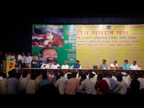 Pankjya tai munde speech in mumbai(2)