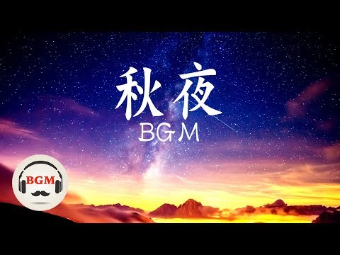 Peaceful Piano Music - Relaxing Music For Work, Sleep, Study - Background Music