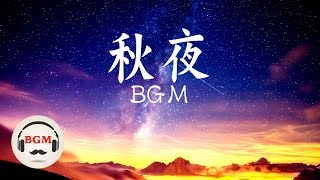 Baixar Peaceful Piano Music - Relaxing Music For Work, Sleep, Study - Background Music
