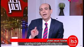 فيديو.. البرلمان يوافق على إسقاط عضوية