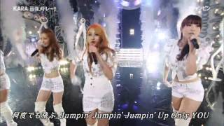 HD 1080p KARA   Jumping + Mister jpn ver LIVE 101206 mp4 1080p
