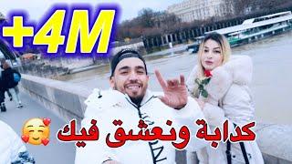 Cheb Hamidou 2021 Kedaba Wna3chak Fik كدابة ونعشق فيك Avec Amine La Colombe