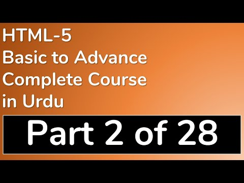 02 HTML 5 Web Structure In Urdu With Example