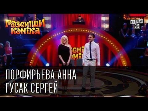 секс знакомства переяслав-хм