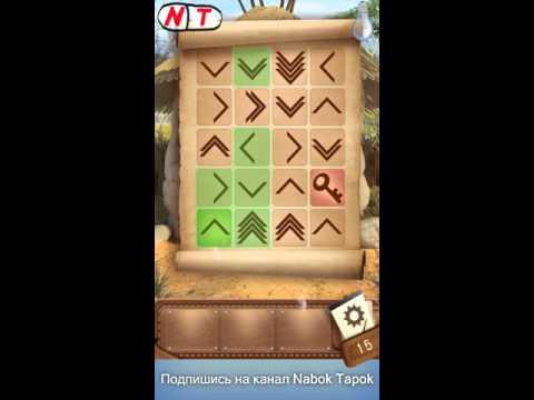 Gamevial игры Аркады Игры играть Сети 3D игры браузера