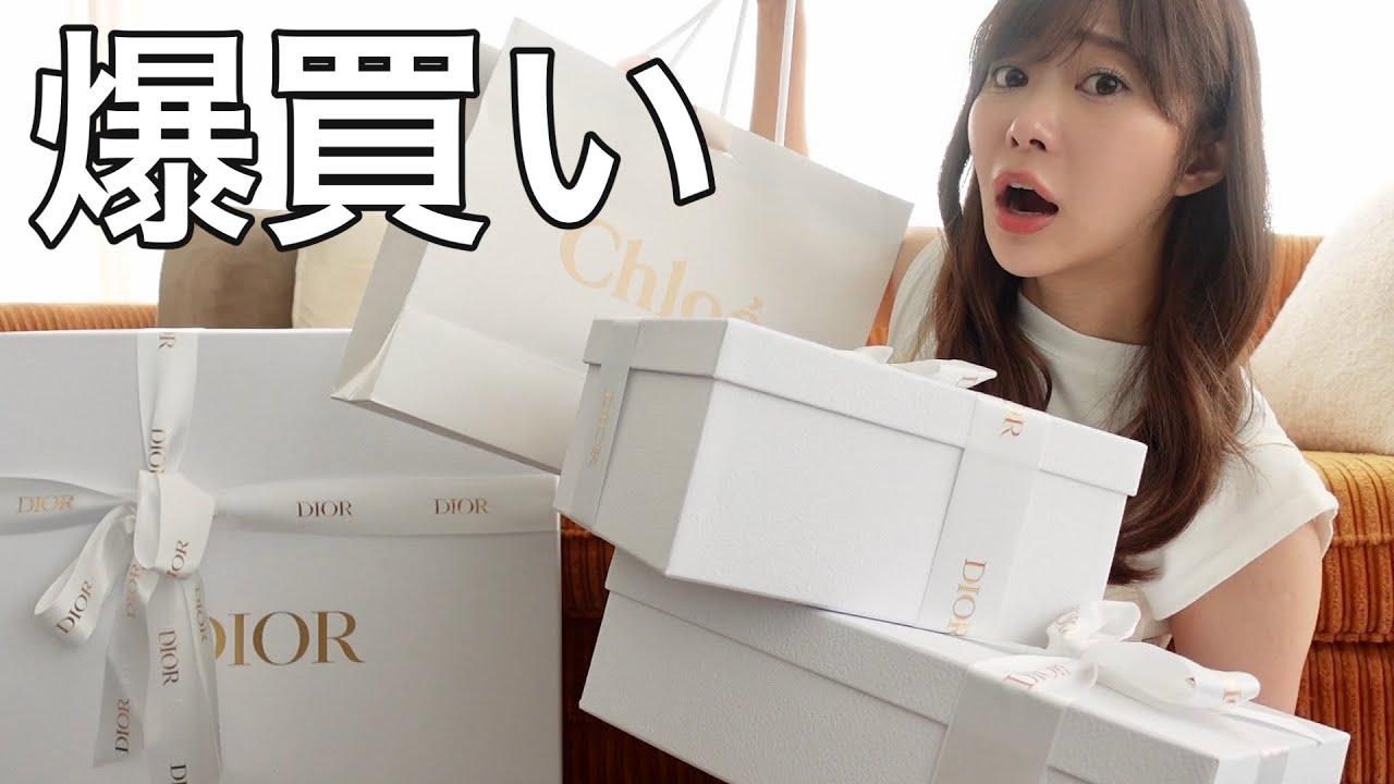 【爆買い】結果的に◯◯万円購入動画