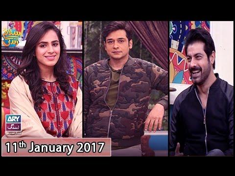 Salam Zindagi - Guest:  Maham Amir & Sohail Sameer - 11th January 2017 thumbnail
