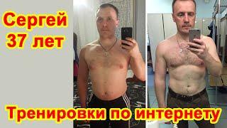 Как я выставляю технику выполнения упражнений по интернету. Сергей, 37 лет лет. Московская обл.
