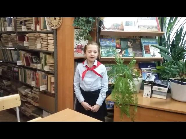 Изображение предпросмотра прочтения – АлександраБлинова читает произведение «Нищий» М.Ю.Лермонтова