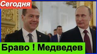 🔥Медведев и Песков АГИТИРУЮТ за поправки Путина в конституцию РФ 🔥 Россия  Кремль Путин ✅