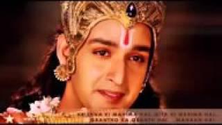 Krishna flute theme