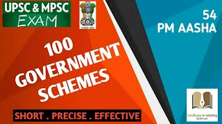 54 PM AASHA | 100 Government Schemes | Current Affairs 2020 | UPSC | MPSC