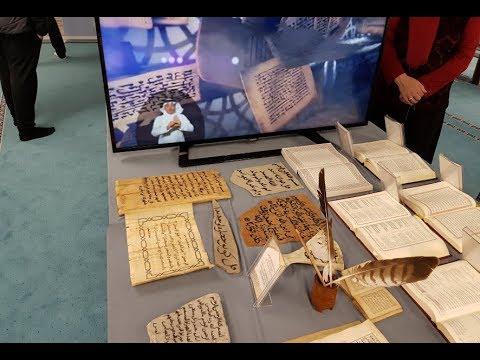 "Izlozba ""Muzej Allahova poslanika""- Exhibition ""Museum of Prophet Muhammed"" in Bosnian"