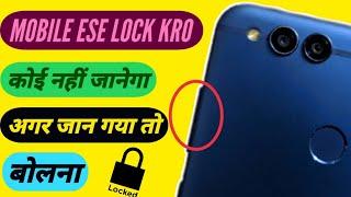 Volume up n down screen and app lock Video