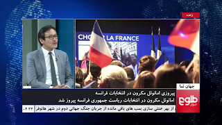 JAHAN NAMA: French Runoff Elections Discussed