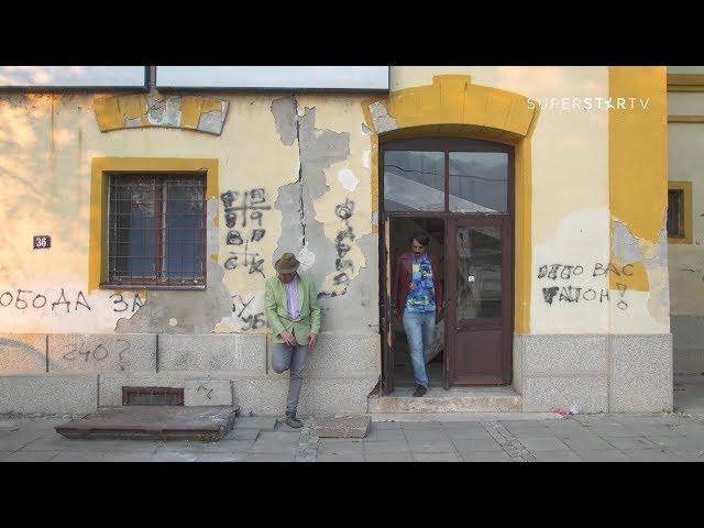 DRŽAVNI POSAO [HQ] - Ep.1273: Četa slavnih (17.10.2019.)